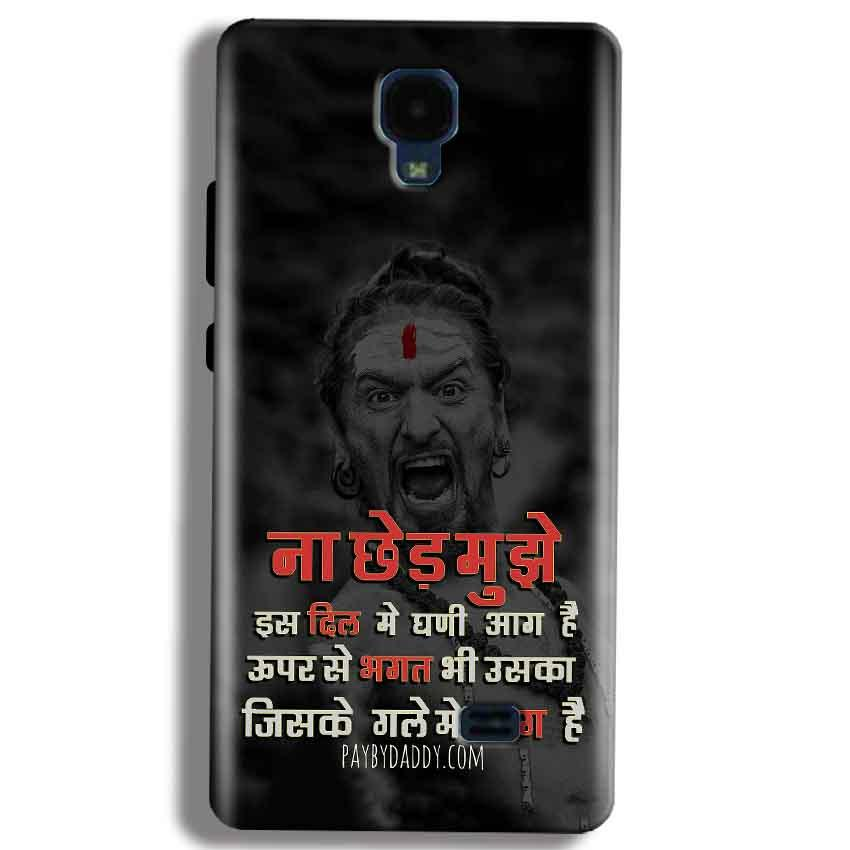 Micromax Bolt Q383 Mobile Covers Cases Mere Dil Ma Ghani Agg Hai Mobile Covers Cases Mahadev Shiva - Lowest Price - Paybydaddy.com