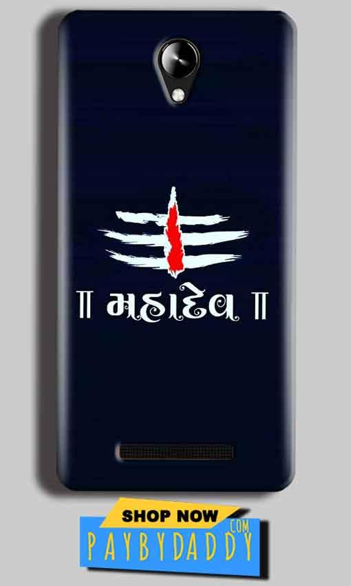 Micromax Canvas 6 Pro E484 Mobile Covers Cases Mahadev - Lowest Price - Paybydaddy.com