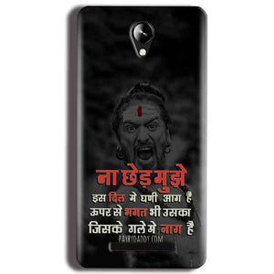 Micromax Canvas 6 Pro E484 Mobile Covers Cases Mere Dil Ma Ghani Agg Hai Mobile Covers Cases Mahadev Shiva - Lowest Price - Paybydaddy.com