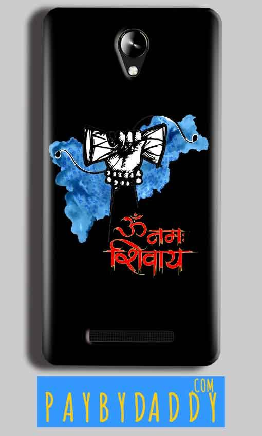 Micromax Canvas 6 Pro E484 Mobile Covers Cases om namha shivaye with damru - Lowest Price - Paybydaddy.com