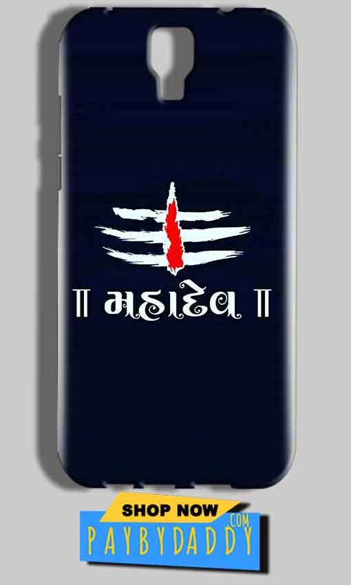 Micromax Canvas Amaze 2 E457 Mobile Covers Cases Mahadev - Lowest Price - Paybydaddy.com