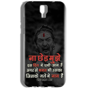 Micromax Canvas Amaze 2 E457 Mobile Covers Cases Mere Dil Ma Ghani Agg Hai Mobile Covers Cases Mahadev Shiva - Lowest Price - Paybydaddy.com