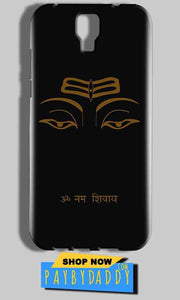 Micromax Canvas Amaze 2 E457 Mobile Covers Cases Om Namaha Gold Black - Lowest Price - Paybydaddy.com