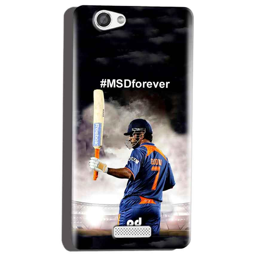 promo code 0301c 89bd0 Micromax Canvas Hue 2 A316 MS dhoni Forever Back Cover