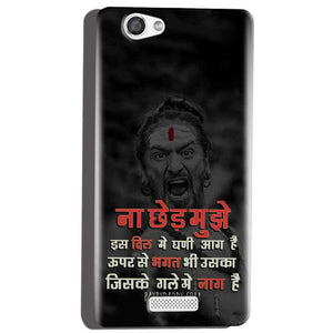 Micromax Canvas Hue 2 A316 Mobile Covers Cases Mere Dil Ma Ghani Agg Hai Mobile Covers Cases Mahadev Shiva - Lowest Price - Paybydaddy.com