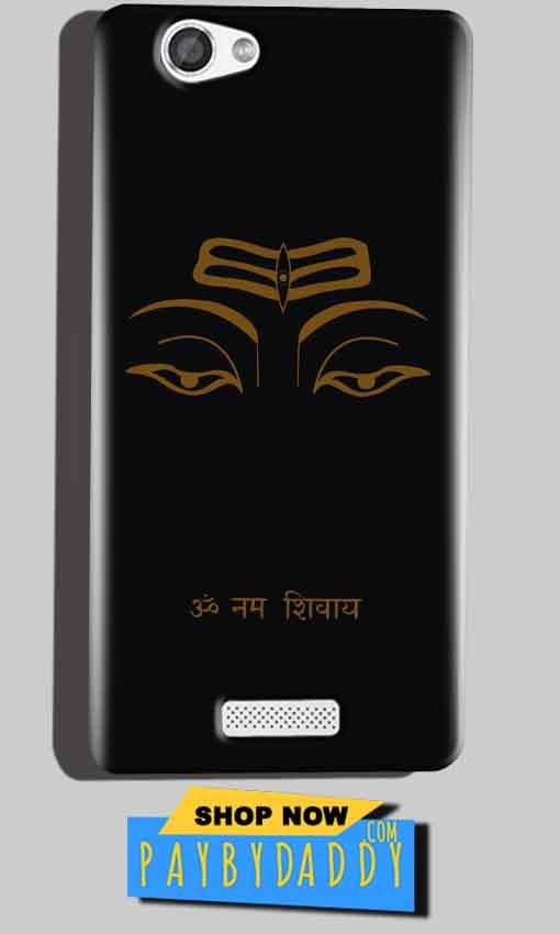 Micromax Canvas Hue 2 A316 Mobile Covers Cases Om Namaha Gold Black - Lowest Price - Paybydaddy.com