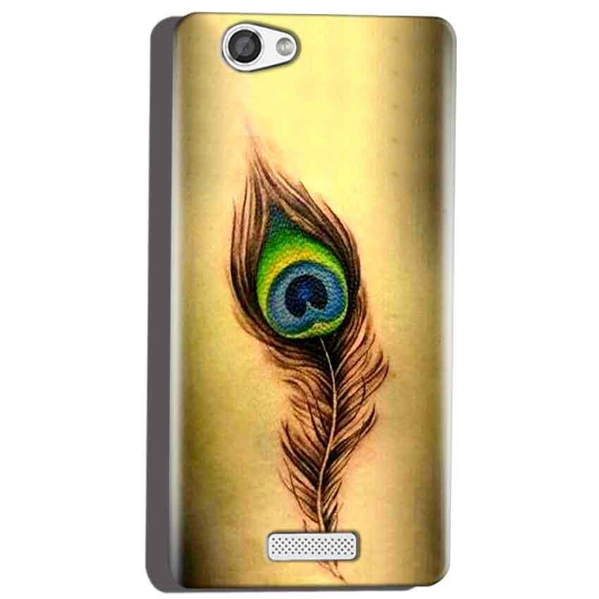 Micromax Canvas Hue 2 A316 Mobile Covers Cases Peacock coloured art - Lowest Price - Paybydaddy.com