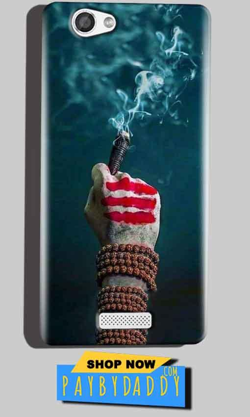 Micromax Canvas Hue 2 A316 Mobile Covers Cases Shiva Hand With Clilam - Lowest Price - Paybydaddy.com