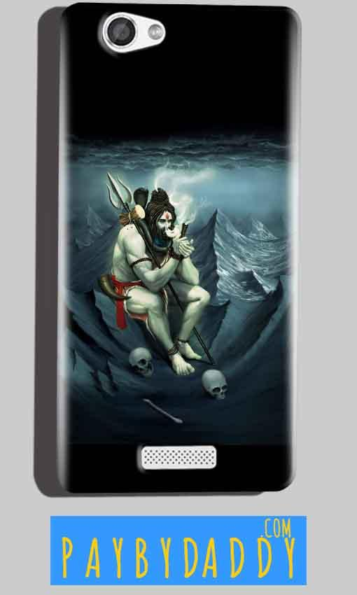 Micromax Canvas Hue 2 A316 Shiva Smoking Mobile Back Cover Case