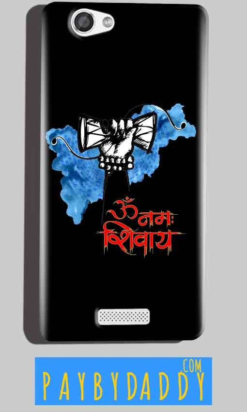 Micromax Canvas Hue 2 A316 Mobile Covers Cases om namha shivaye with damru - Lowest Price - Paybydaddy.com