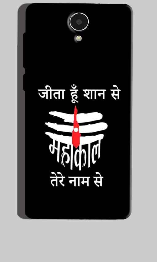Micromax Canvas Mega 4g Q417 Mobile Covers Cases Jeeta Hu Shan Sa Mahakal Tere Nam Se- Lowest Price - Paybydaddy.com