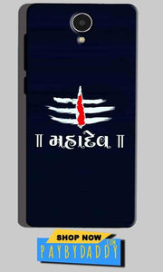 Micromax Canvas Mega 4g Q417 Mobile Covers Cases Mahadev - Lowest Price - Paybydaddy.com