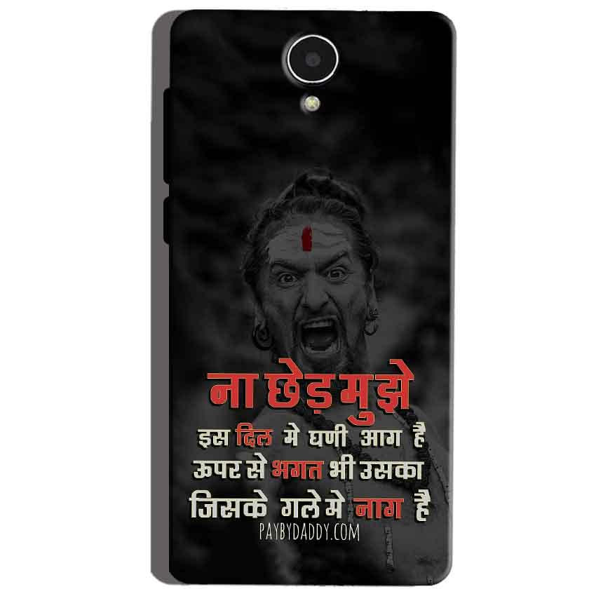 Micromax Canvas Mega 4g Q417 Mobile Covers Cases Mere Dil Ma Ghani Agg Hai Mobile Covers Cases Mahadev Shiva - Lowest Price - Paybydaddy.com
