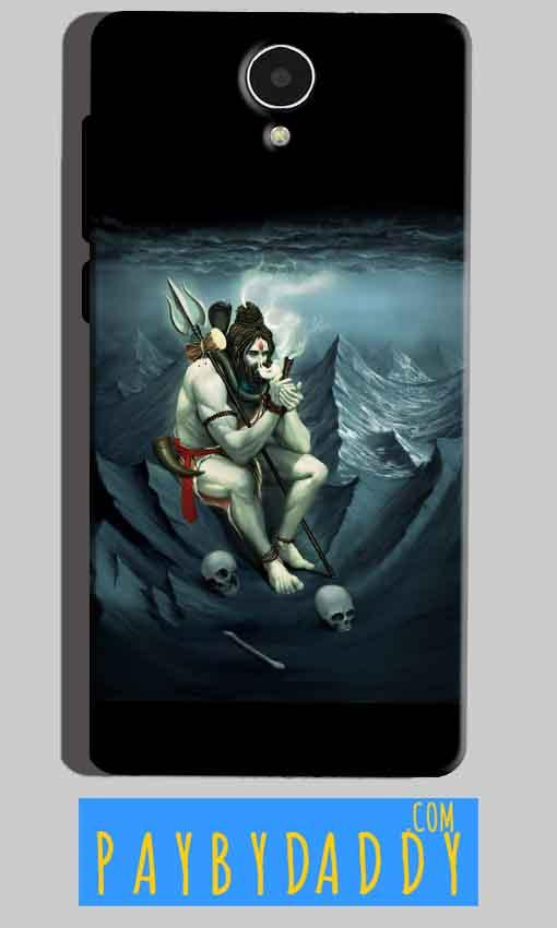 Micromax Canvas Mega 4g Q417 Mobile Covers Cases Shiva Smoking - Lowest Price - Paybydaddy.com