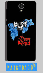 Micromax Canvas Mega 4g Q417 Mobile Covers Cases om namha shivaye with damru - Lowest Price - Paybydaddy.com