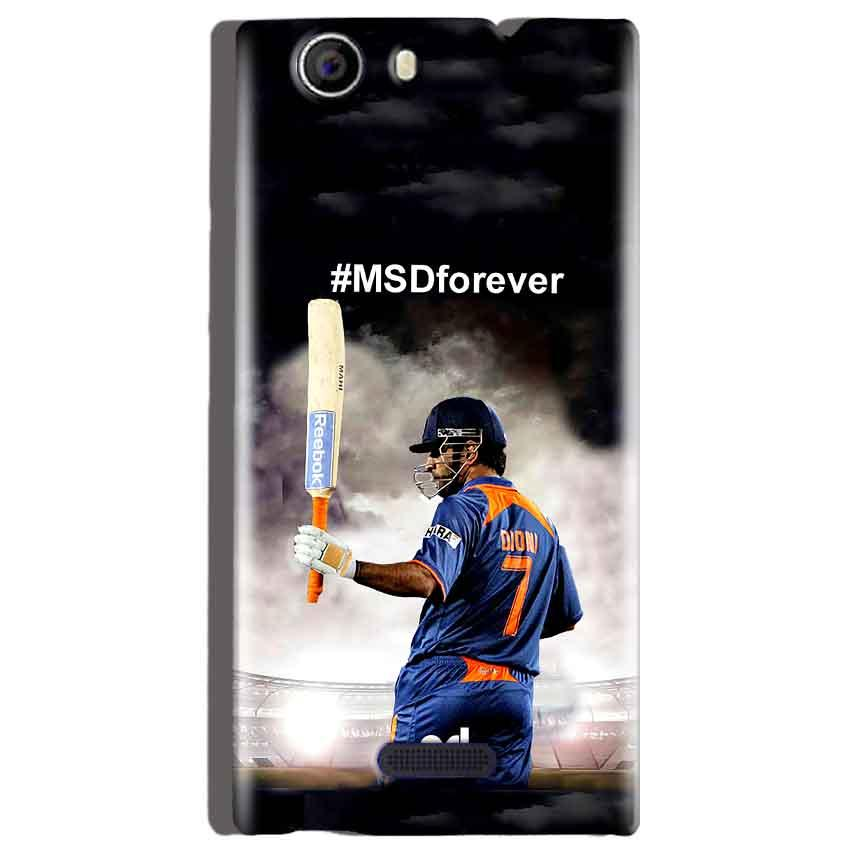 Micromax Canvas Nitro 2 E311 Mobile Covers Cases MS dhoni Forever - Lowest Price - Paybydaddy.com