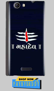 Micromax Canvas Nitro 2 E311 Mobile Covers Cases Mahadev - Lowest Price - Paybydaddy.com