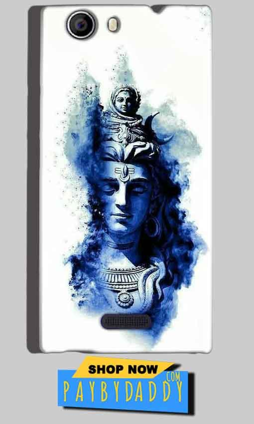 Micromax Canvas Nitro 2 E311 Mobile Covers Cases Shiva Blue White - Lowest Price - Paybydaddy.com