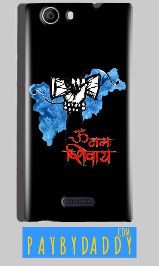 Micromax Canvas Nitro 2 E311 Mobile Covers Cases om namha shivaye with damru - Lowest Price - Paybydaddy.com