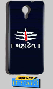 Micromax Canvas Nitro 4g E455 Mobile Covers Cases Mahadev - Lowest Price - Paybydaddy.com