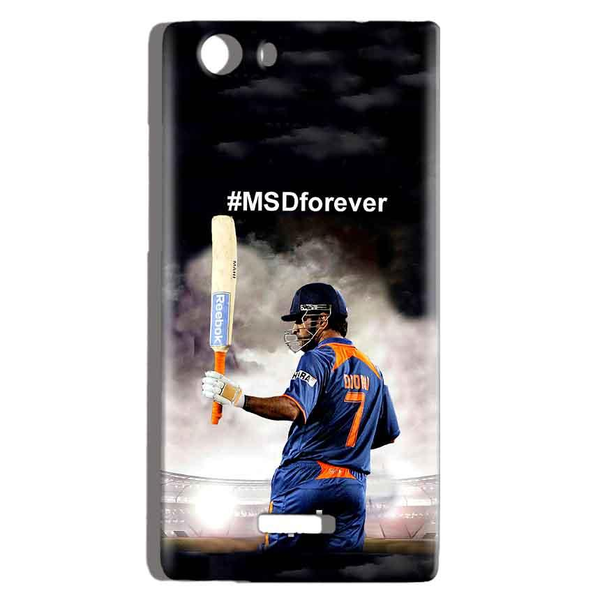 Micromax Canvas Play 4G Q469 Mobile Covers Cases MS dhoni Forever - Lowest Price - Paybydaddy.com