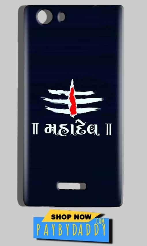 Micromax Canvas Play 4G Q469 Mobile Covers Cases Mahadev - Lowest Price - Paybydaddy.com