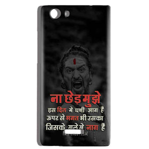 Micromax Canvas Play 4G Q469 Mobile Covers Cases Mere Dil Ma Ghani Agg Hai Mobile Covers Cases Mahadev Shiva - Lowest Price - Paybydaddy.com