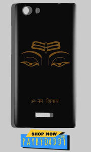 Micromax Canvas Play 4G Q469 Mobile Covers Cases Om Namaha Gold Black - Lowest Price - Paybydaddy.com