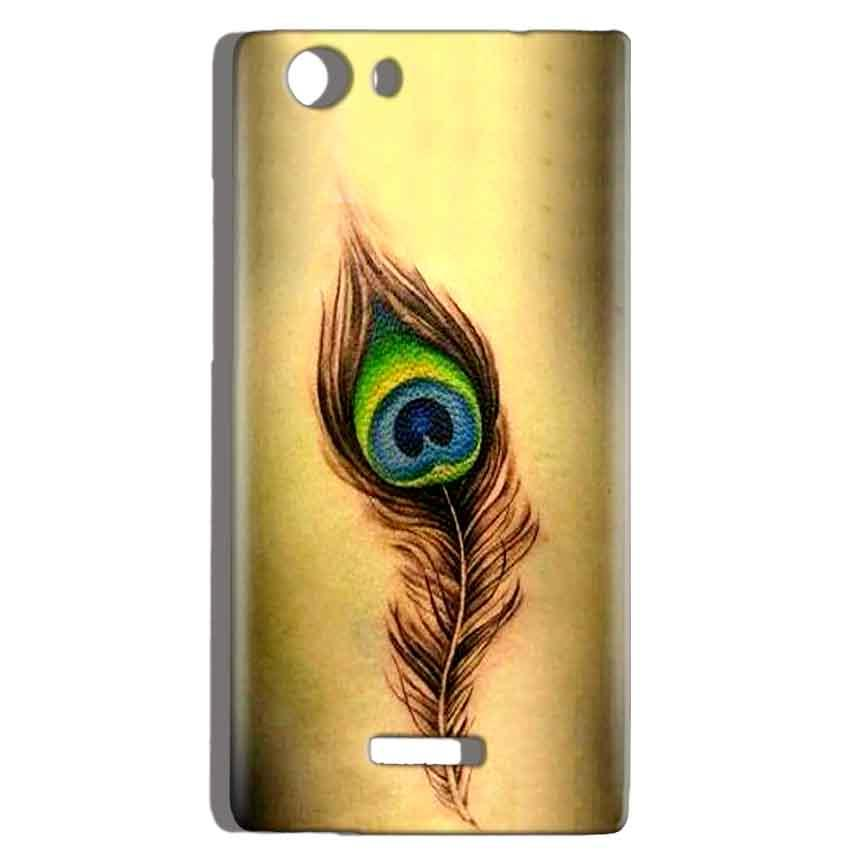 Micromax Canvas Play 4G Q469 Mobile Covers Cases Peacock coloured art - Lowest Price - Paybydaddy.com