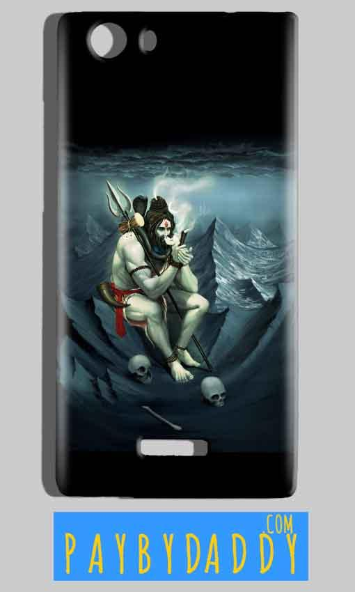 Micromax Canvas Play 4G Q469 Shiva Smoking Mobile Back Cover Case