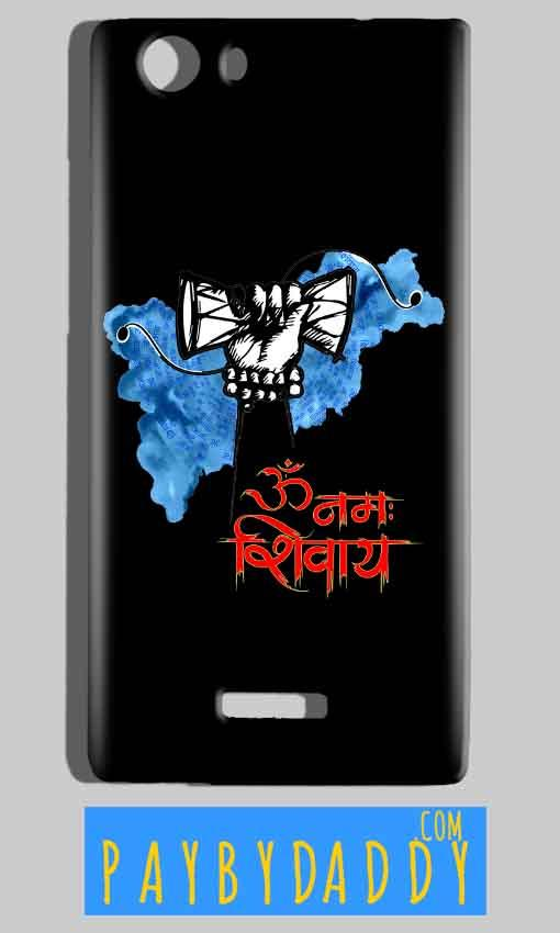Micromax Canvas Play 4G Q469 om namha shivaye with damru Mobile Back Cover Case