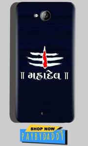 Micromax Canvas Play Q355 Mobile Covers Cases Mahadev - Lowest Price - Paybydaddy.com