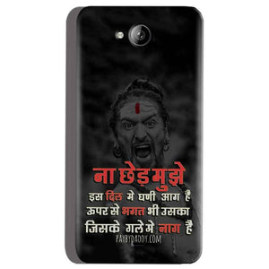 Micromax Canvas Play Q355 Mobile Covers Cases Mere Dil Ma Ghani Agg Hai Mobile Covers Cases Mahadev Shiva - Lowest Price - Paybydaddy.com