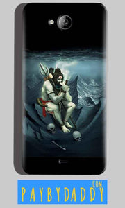 Micromax Canvas Play Q355 Mobile Covers Cases Shiva Smoking - Lowest Price - Paybydaddy.com