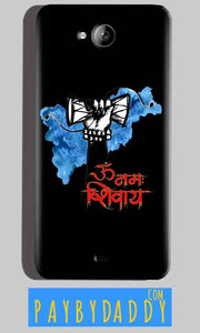 Micromax Canvas Play Q355 Mobile Covers Cases om namha shivaye with damru - Lowest Price - Paybydaddy.com