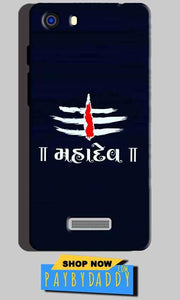 Micromax Unite 3 Q372 Mobile Covers Cases Mahadev - Lowest Price - Paybydaddy.com