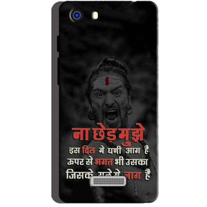 Micromax Unite 3 Q372 Mobile Covers Cases Mere Dil Ma Ghani Agg Hai Mobile Covers Cases Mahadev Shiva - Lowest Price - Paybydaddy.com