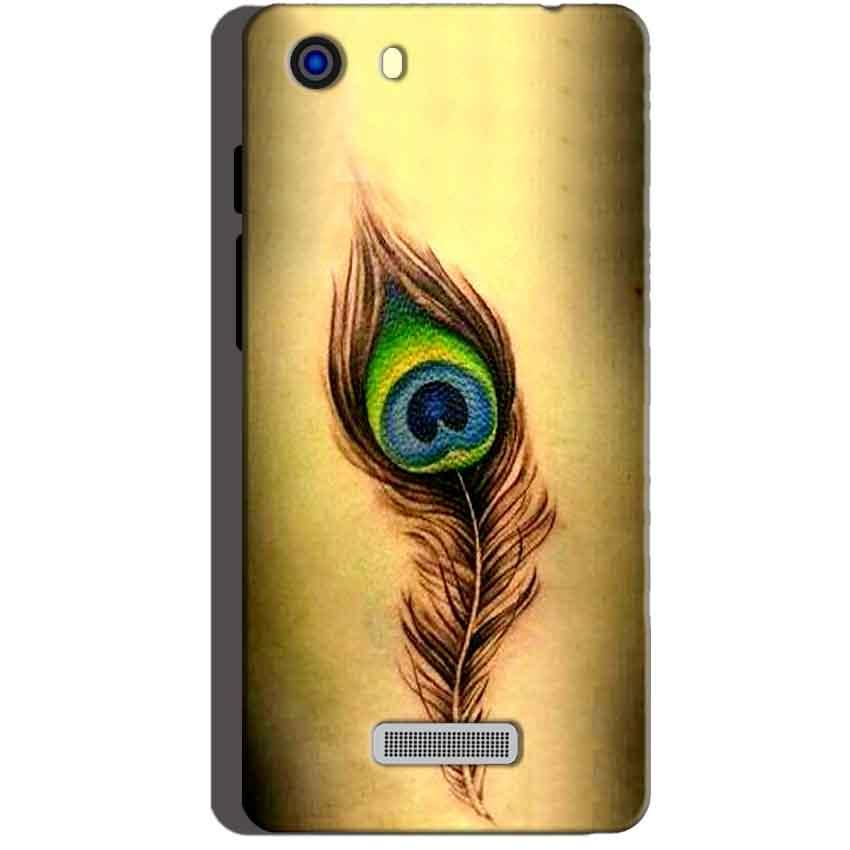 Micromax Unite 3 Q372 Mobile Covers Cases Peacock coloured art - Lowest Price - Paybydaddy.com