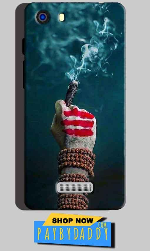 Micromax Unite 3 Q372 Mobile Covers Cases Shiva Hand With Clilam - Lowest Price - Paybydaddy.com