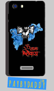 Micromax Unite 3 Q372 Mobile Covers Cases om namha shivaye with damru - Lowest Price - Paybydaddy.com