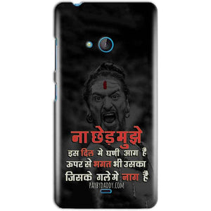 Microsoft Lumia 540 Mobile Covers Cases Mere Dil Ma Ghani Agg Hai Mobile Covers Cases Mahadev Shiva - Lowest Price - Paybydaddy.com