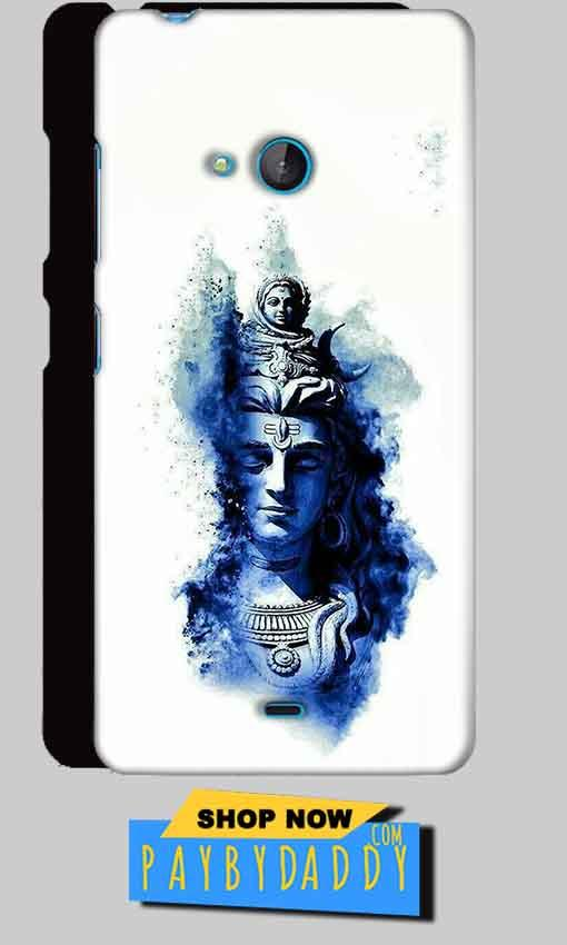 Microsoft Lumia 540 Mobile Covers Cases Shiva Blue White - Lowest Price - Paybydaddy.com