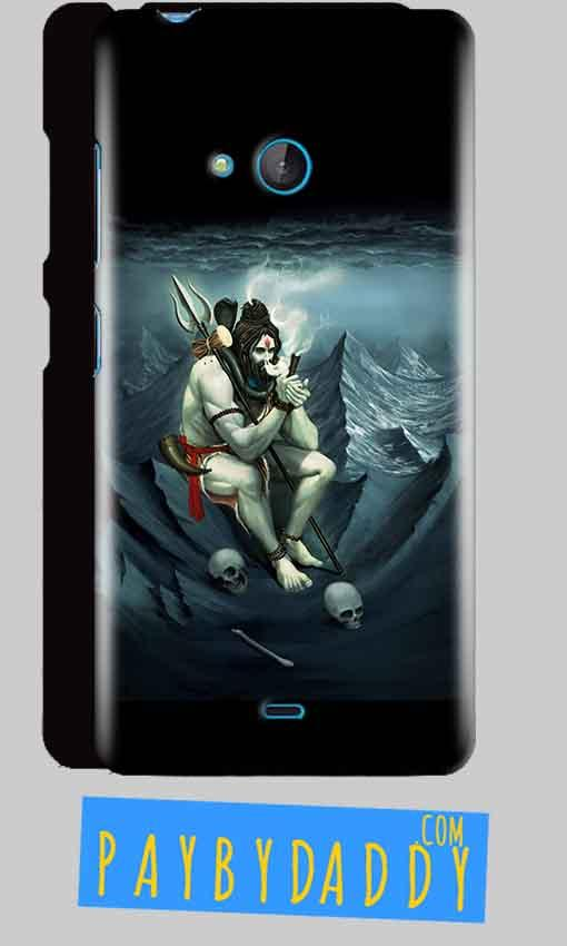 Microsoft Lumia 540 Mobile Covers Cases Shiva Smoking - Lowest Price - Paybydaddy.com