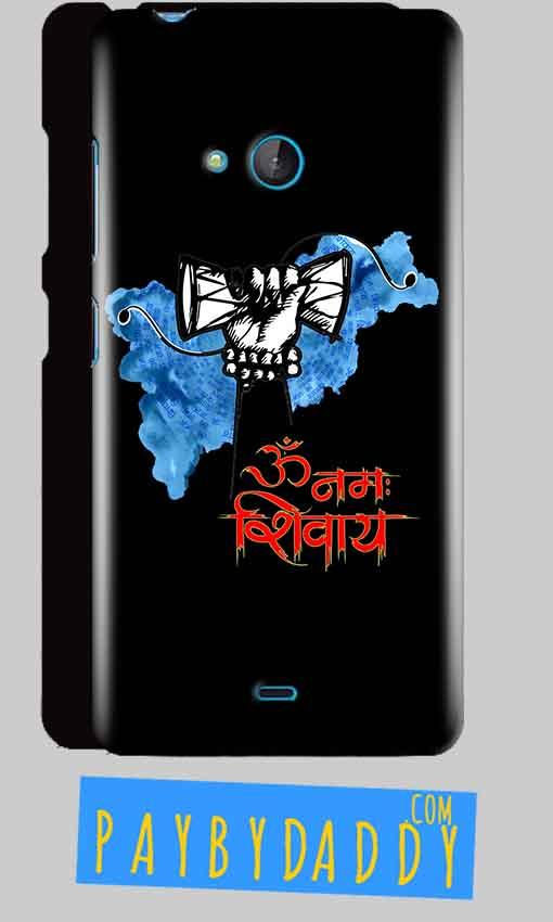 Microsoft Lumia 540 Mobile Covers Cases om namha shivaye with damru - Lowest Price - Paybydaddy.com