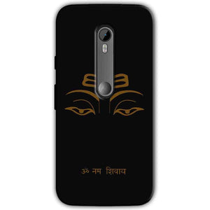 Moto G Turbo Edition Mobile Covers Cases Om Namaha Gold Black - Lowest Price - Paybydaddy.com