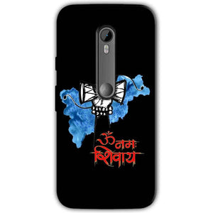 Moto G Turbo Edition Mobile Covers Cases om namha shivaye with damru - Lowest Price - Paybydaddy.com