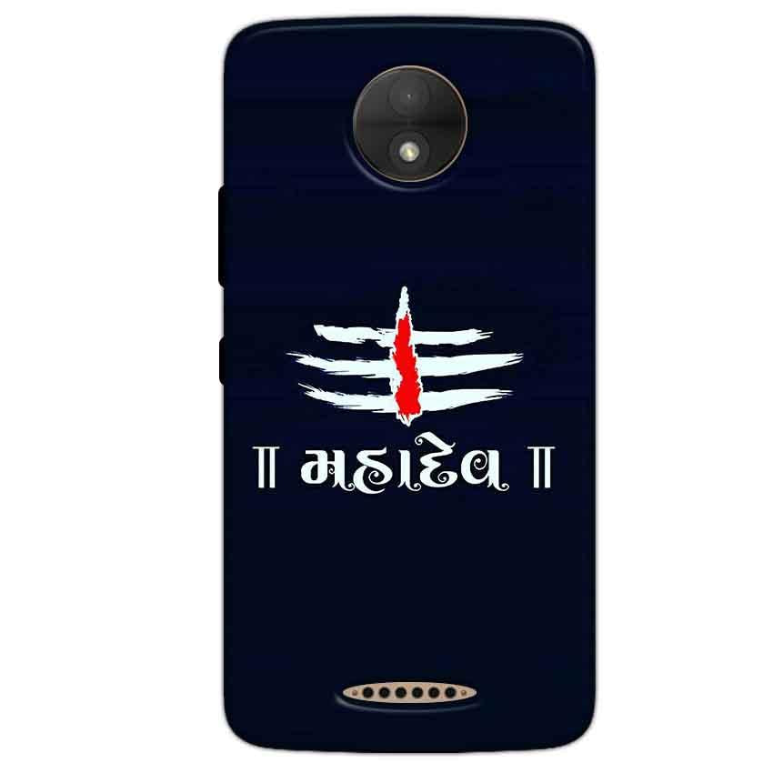 Motorola Moto C Mobile Covers Cases Mahadev - Lowest Price - Paybydaddy.com