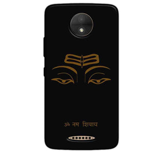 Motorola Moto C Mobile Covers Cases Om Namaha Gold Black - Lowest Price - Paybydaddy.com
