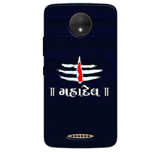 Motorola Moto C Plus Mobile Covers Cases Mahadev - Lowest Price - Paybydaddy.com