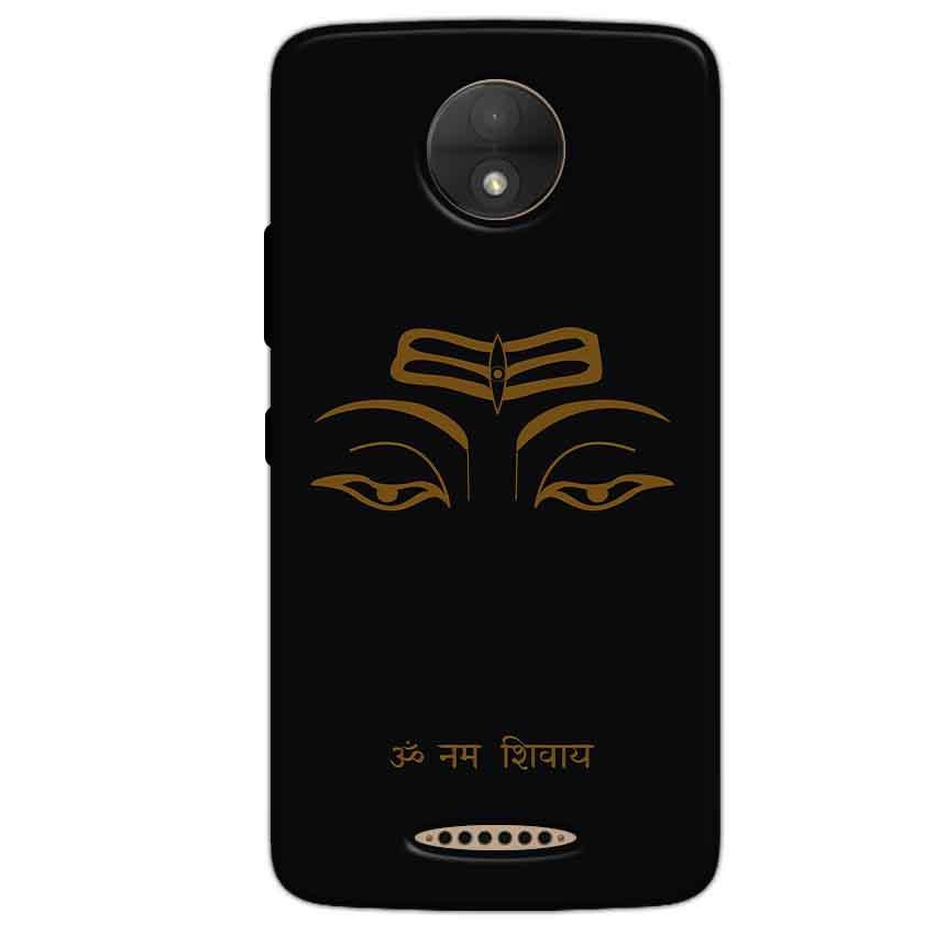 Motorola Moto C Plus Mobile Covers Cases Om Namaha Gold Black - Lowest Price - Paybydaddy.com